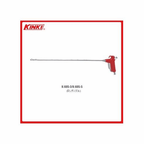 Kinki Air Duster, 300mm Nozzle, K-605-3