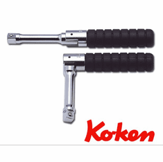 Koken Flexible Spin Type Handle, #3769H