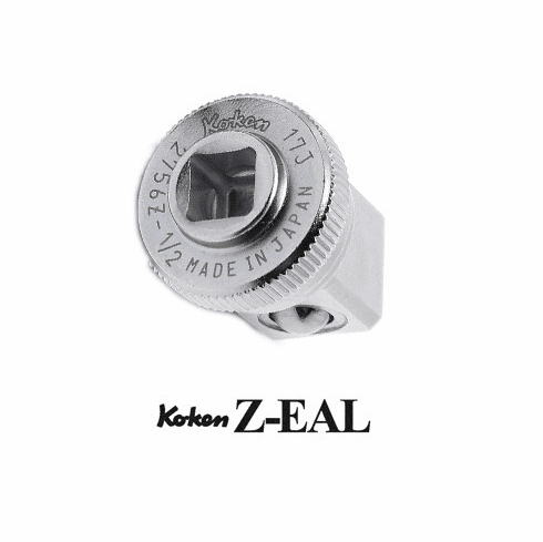 Koken Zeal 1/4dr to 1/2 Adapter. 2756Z-1/2