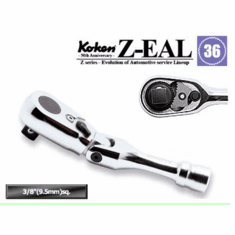 Koken Zeal 3/8dr Short Flex Head Ratchet, 3726ZS