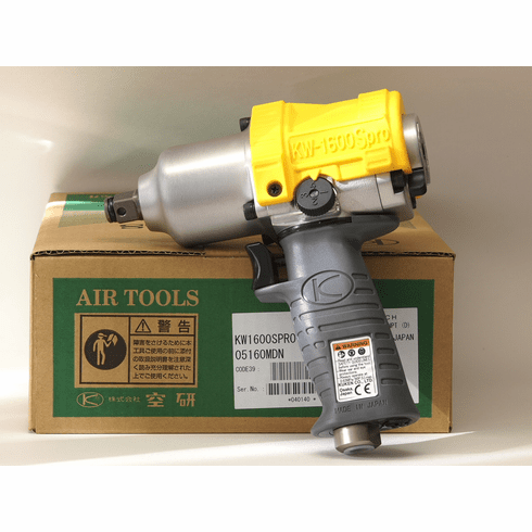 Kuken Pro-Series Ultra Light Impact Wrench, KW-1600Spro (Special Buy !!)