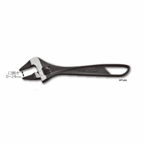 Top Thin Jaw Adjustable Wrench, HT-24 (New Item)