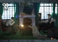 "91 Days - Key Art 2 Wall Scroll Pre-Order <img src=""http://www.geanimation.com/images/products/86812.jpg""style=""width: 100%;height: 100%;max-height:100px;object-fit: contain"" alt=""91 Days - Key Art 2 Wall Scroll"">"