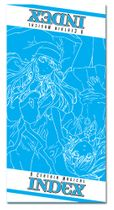A Certain Magical Index Index Towel RETIRED