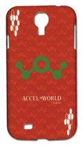 Accel World Prominence Icon Samsung S4 Phone Case Pre-Order