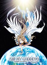 Ah! My Goddess Belldandy Wall Scroll Pre-Order