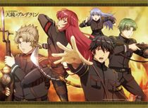 Alderamin On The Sky - Group 01 Wall Scroll Pre-Order