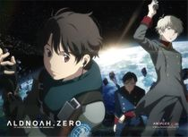 Aldnoah Zero - Group 01 Wall Scroll Pre-Order