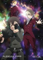Aldnoah Zero - Group 02 Wall Scroll Pre-Order
