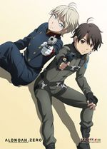 Aldnoah Zero - Group 03 Wall Scroll Pre-Order