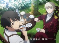 Aldnoah Zero - Group 04 Wall Scroll Pre-Order