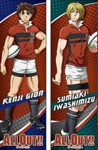 All Out - Kenji & Sumiaki Body Pillow Pre-Order