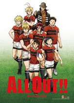 All Out!! - Key Art Wall Scroll Pre-Order