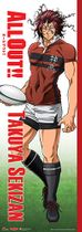 All Out!!! - Sekizan Human Size Wall Scroll Pre-Order