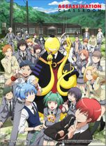 Assasination Classroom - Key Art 1 Wall Scroll Pre-Order