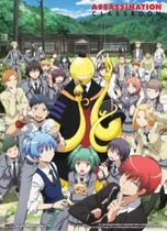 Assassination Classroom - Key Art 1 Special Edition Wall Scroll Pre-Order