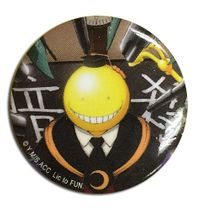 Assassination Classroom - Koro Sensei Key Art Button 1.25'' Pre-Order