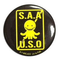 Assassination Classroom - S.A.A.U.S.O. Button Pre-Order