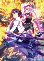 Asterisk War - Group 01 Fabric Poster Pre-Order