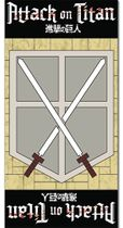 Attack On Titan - Cadet Corp Towel Pre-Order