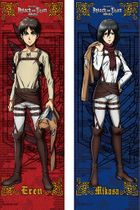 Attack On Titan - Eren & Mikasa Body Pillow Case Pre-Order