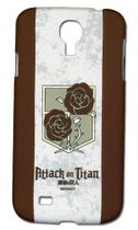 Attack On Titan - Garrison Regiment Samsung S Pre-Order