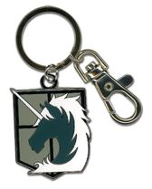 Attack On Titan - Military Police Emblem Keychain Pre-Order