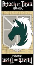 Attack On Titan - Military Police Towel Pre-Order