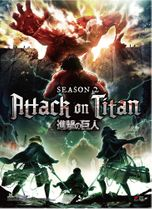 Attack On Titan S2 - Key Art Fabric Poster TBD