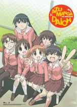 Azumanga Daioh Garden Wall Scroll RETIRED