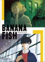 Banana Fish - Key Art 1 Wall Scroll Pre-Order