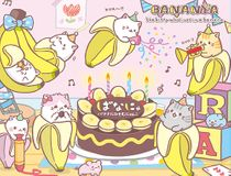 Bananya - Group Party Sublimation Throw Blanket Pre-Order