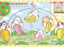 Bananya - Sunny Day Wall Scroll Pre-Order