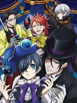 Black Butler B.O.C. - Group 1 Special Edition Wall Scroll Pre-Order
