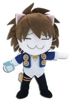 Black Cat Train Cat Form Plush Pre-Order