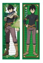 Black Clover - Yuno Body Pillow Case Pre-Order
