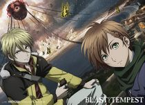 Blast Of Tempest - Group Wallscroll Pre-Order