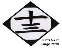 Bleach Group 13 Large Patch Pre-Order
