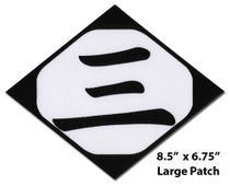 Bleach Group 3 Large Patch Pre-Order