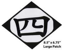 Bleach Group 4 Large Patch Pre-Order