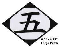 Bleach Group 5 Large Patch Pre-Order