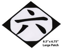 Bleach Group 6 Large Patch Pre-Order