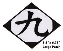 Bleach Group 9 Large Patch Pre-Order