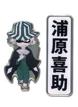 Bleach Kisuke & Name Tag Pin Set Back Order