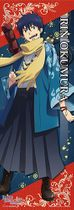 Blue Exorcist Kyoto Saga - Rin Human Size Wall Scroll Pre-Order