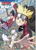 Boruto - Key Art 1 High-End Wall Scroll Pre-Order
