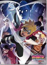 Boruto - Key Art 2 High-End Wall Scroll Pre-Order