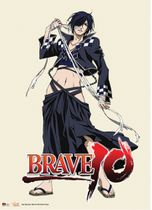 Brave 10 Rokuro Wallscroll RETIRED