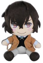 Bungo Stray Dogs - Osamu Sitting Plush 7'' Pre-Order