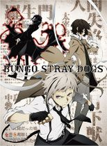 Bungo Stray Dogs - Teaser Art High-End Wall Scroll Pre-Order